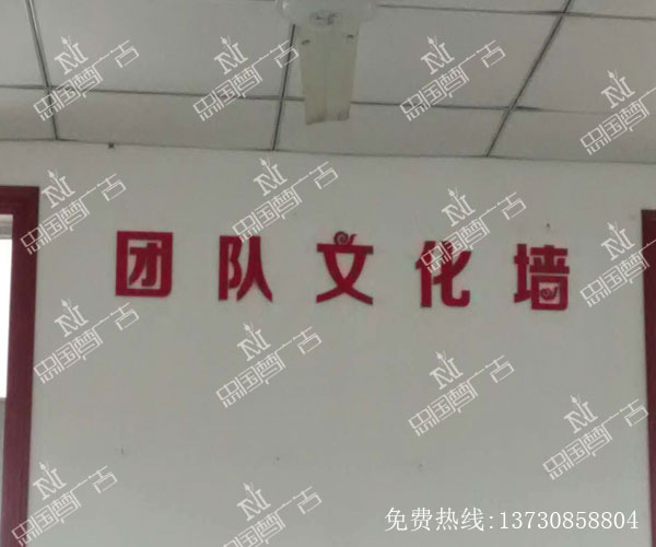 PVC字+喷绘上色